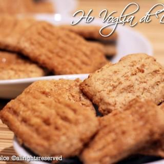 Biscotti al miele e zucchero di canna senza uova