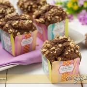 Muffin alla ricotta cioccolato e noci